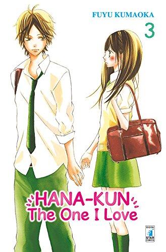 9788869204456: Hana-Kun, the one I love. Ediz. italiana (Vol. 3)