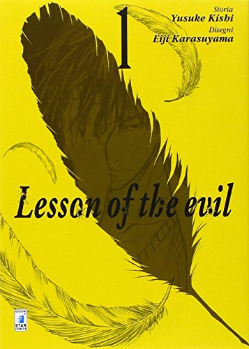 9788869204968: Lesson of the evil: 1 (Fan)
