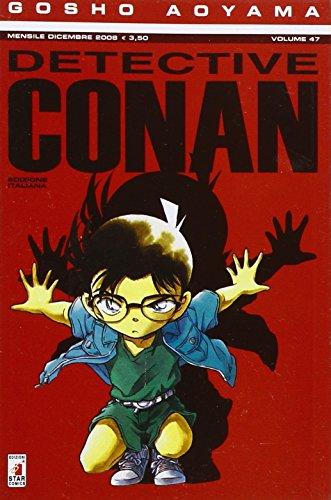 9788869205453: Detective Conan: 47
