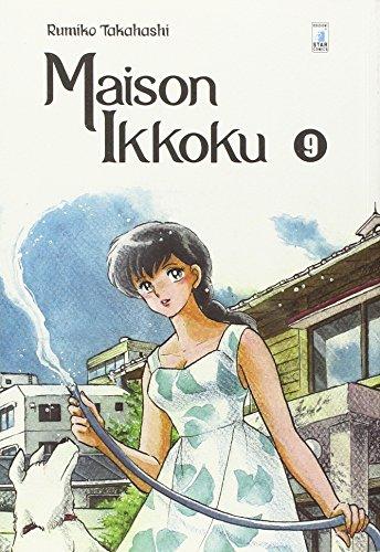 9788869205859: Maison Ikkoku. Perfect edition (Vol. 9)