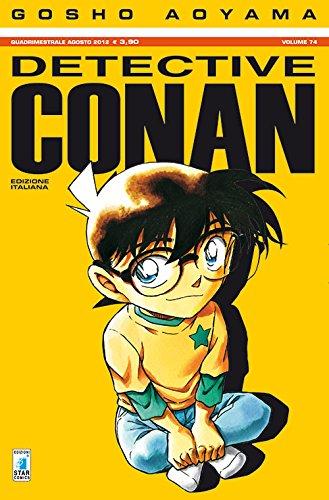 9788869207082: Detective Conan