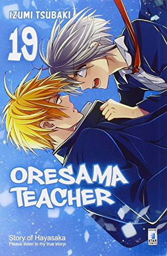 9788869208355: Oresama teacher: 19 (Shot)