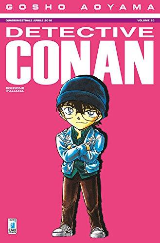 9788869208959: Detective Conan: 85