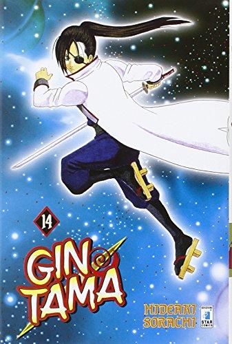 9788869209239: Gintama (Vol. 14)