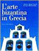 L'arte Bizantina in Grecia: Alpago Novello, Adriano