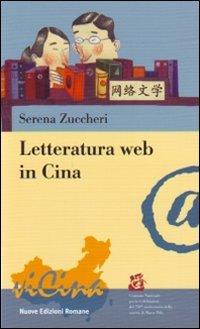 9788874570713: Letteratura Web in Cina