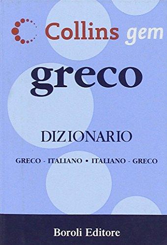 9788874937158: Greco. Dizionario greco-italiano, italiano-greco