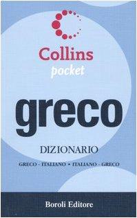 9788874937219: Greco. Dizionario greco-italiano, italiano-greco