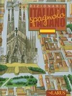 9788877471420: Dizionario italiano-spagnolo, spagnolo-italiano
