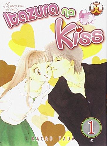 9788877592804: Itazura na kiss