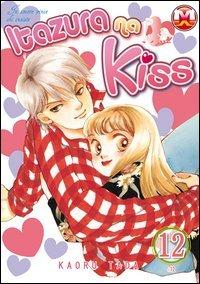 9788877595355: Itazura na kiss: 12