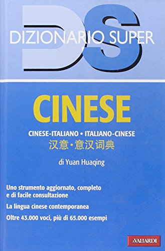 9788878871328: Dizionario cinese. Italiano-cinese, cinese-italiano