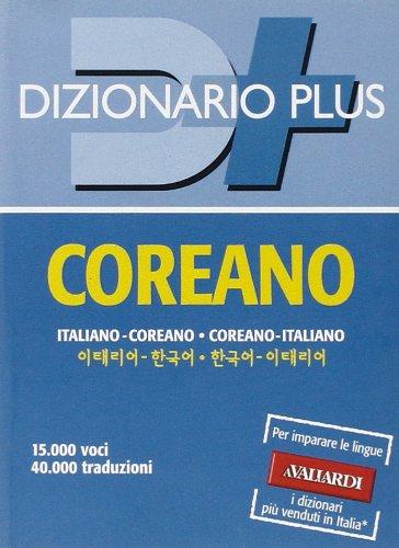 Dizionario coreano. Italiano-coreano, coreano-italiano (8878872954) by H. Lee