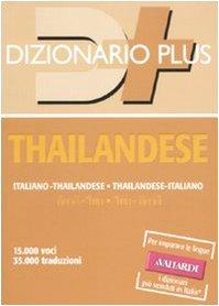 9788878873391: Dizionario thailandese. Italiano-thailandese. Thailandese-italiano
