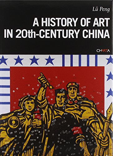 A History of Art in 20th Century: Lu Peng; Preface-Bruce