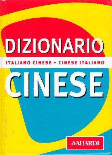 9788882119911: Dizionario cinese. Italiano-cinese. Cinese-italiano