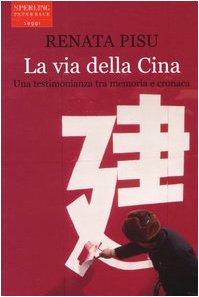 La via della Cina. Una testimonianza tra: Renata Pisu
