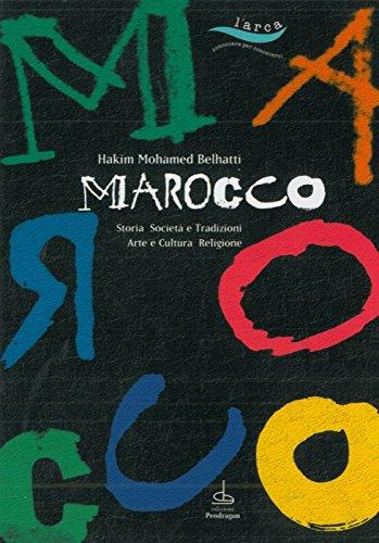 9788883420368: Marocco (L'arca)