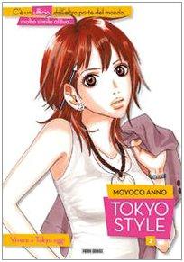 9788883439704: Tokyo style: 2