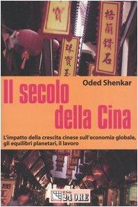 9788883636943: Il secolo della Cina. L'impatto della crescita cinese sull'economia globale, gli equilibri planetari, il lavoro