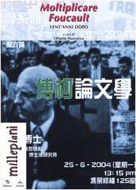 9788884832092: Moltiplicare Foucault. Vent'anni dopo