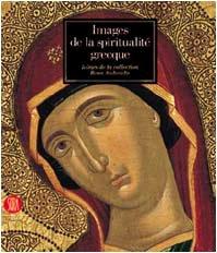 9788884918529: Images de la spiritualité grecque : Icones de la collection Rena Andreadis