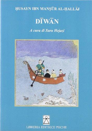 Diwan (Paperback): Al-Hallâj