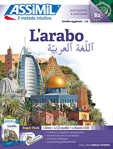9788885695238: L'arabo. Con 4 CD-Audio. Con USB Flash Drive