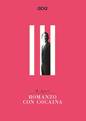 9788885788305: Romanzo con cocaina