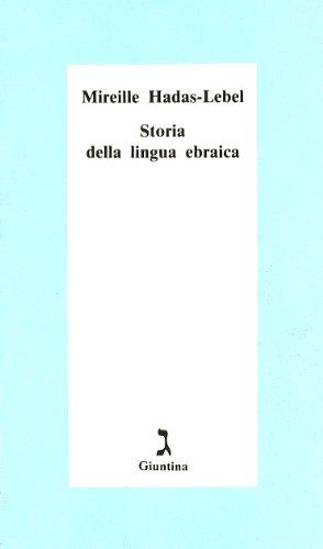 Storia della lingua ebraica: Hadas Lebel, Mireille