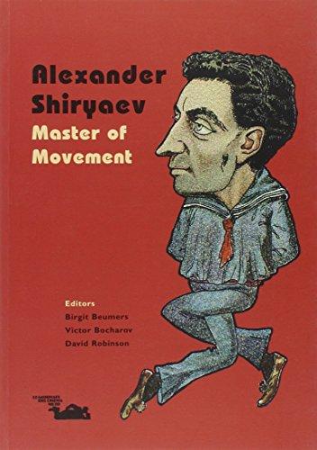 9788886155267: Alexander Shiryaev. Master of Movement. Ediz. inglese