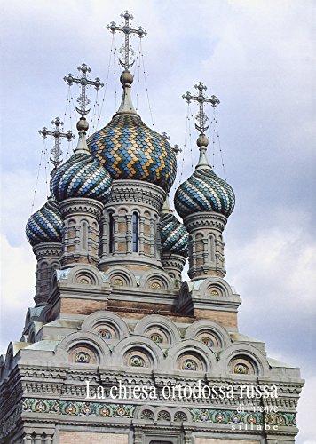 9788886392419: La chiesa ortodossa russa di Firenze. Ediz. illustrata