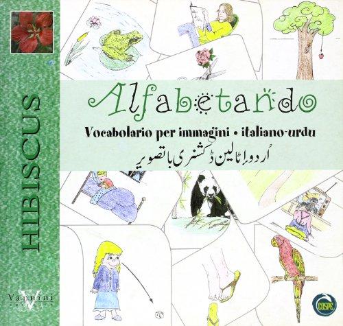 9788886430678: Vocabolario per immagini italiano-urdu