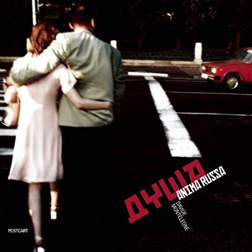 Dusha - Russian Soul (Hardcover): David Monteleone