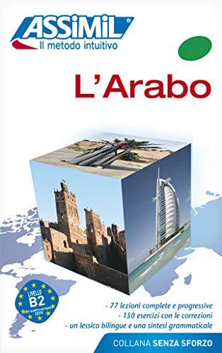 9788886968720: Assimil Book L'arabo (Arabic for Italian speakers) (Arabic Edition)