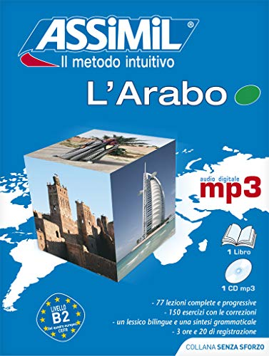 Assimil Pack MP3 Arabo (Italian Edition) (8886968825) by Assimil Language Courses