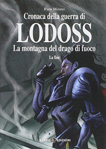 9788887497717: La montagna del drago di fuoco: la fine. Cronaca della guerra di Lodoss: 4 (Hunter)