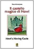 Il castello magico di Howl (9788887497915) by [???]
