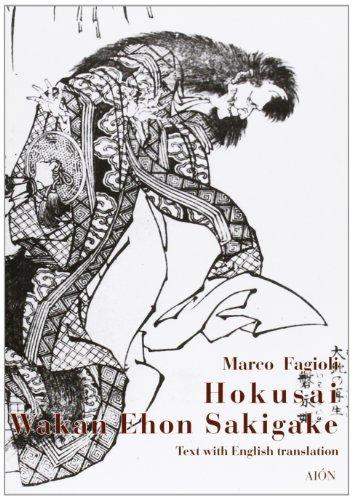 Hokusai. Wakan Ehon Sakigake.: Fagioli,Marco.