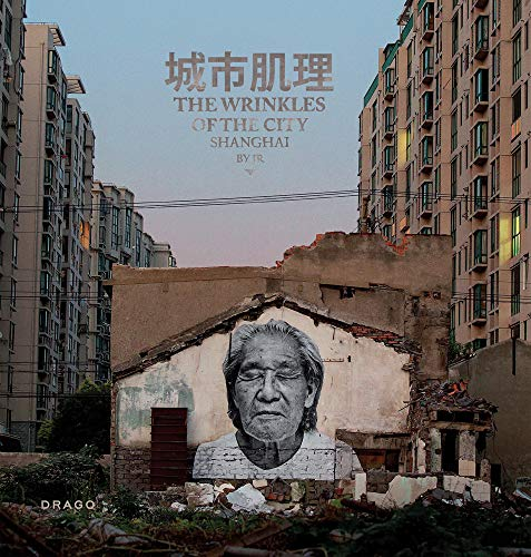 9788888493718: The Wrinkles of the City: Shanghai (English and Mandarin Chinese Edition)