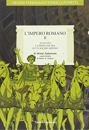 9788889973196: L'impero romano: 2 (Grandi personaggi storici a fumetti)
