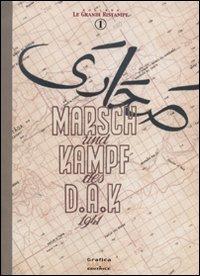 9788890180798: Marsch und Kampf des D.A.K. 1941