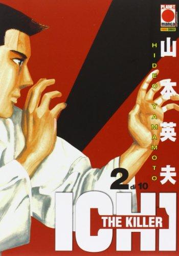 9788891250056: Ichi, the killer vol. 2