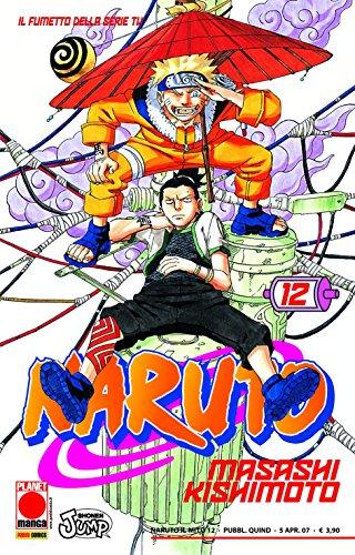 9788891258663: Naruto Il Mito Seconda Ristampa 12