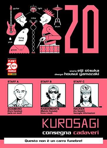 9788891259899: Kurosagi 20