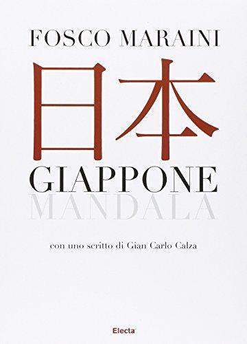 9788891801081: Giappone. Mandala