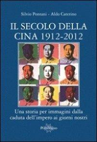Il secolo della Cina 1912-2012. Una storia: Caterino, Aldo;Pontani, Silvio