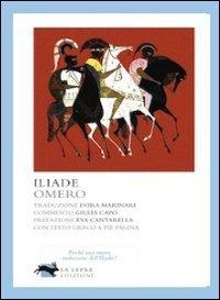 9788896052303: Iliade