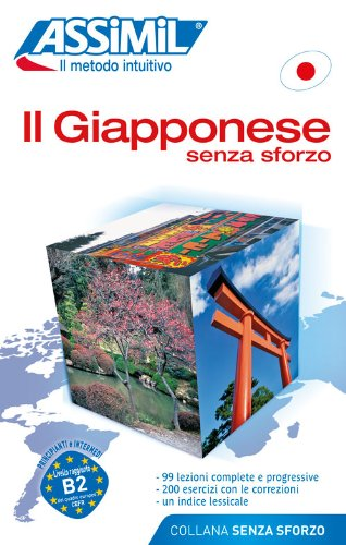 9788896715048: Assimil Il giapponese senza sforzo (book only) (Japanese for Italian Speakers) (Japanese Edition)