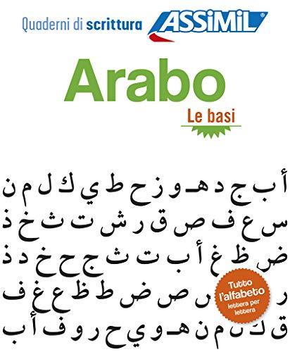 9788896715284: Arabo. Le basi